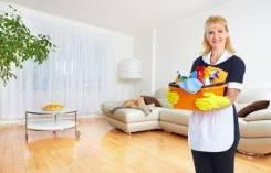 Домработница - Помощь по хозяйству
