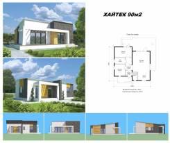 Капитальное строительство домов из SIP панелей от производителя