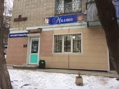 Продам нежилое помещение, оборудованное под магазин с товаром. Черняховского, р-н Ленинская, 70 кв.м. Дом снаружи