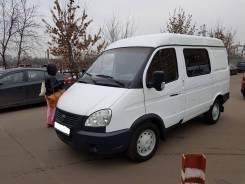 ГАЗ 2752. Продам соболь 7 мест, 2 890 куб. см., 980 кг.