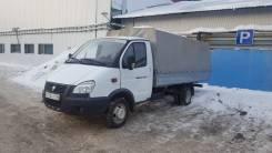 ГАЗ 3302. Продается Газель 3302 2014 г. в., 2 900 куб. см., 3 500 кг.