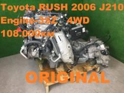 Двигатель в сборе. Toyota Rush, J210E, J210, J200E, J200 Daihatsu Be-Go, J210G, J200G Двигатель 3SZVE