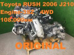 АКПП. Toyota Rush, J210E, J210 Двигатель 3SZVE