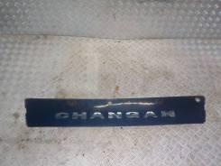 Капот 2007- Changan SC1030