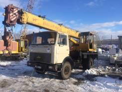 Ивановец КС-35715. Автокран маз ивановец, 11 150 куб. см., 16 000 кг., 18 м.