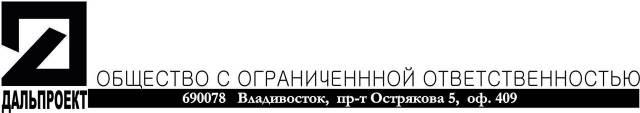 Услуги дизайнера интерьера