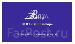 Регистрация, перерегистрация, ликвидация фирм, ИП