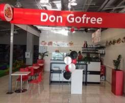 Продаётся действующая точка общественного питания( Кафе)