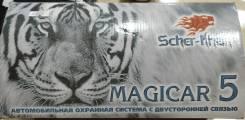 Автосигнализация Magicar 5 Scher-KHAN 5
