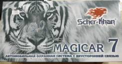 Автосигнализация Magicar 7 Scher-KHAN 7