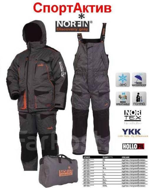 0ce561d5671d Костюм для зимней рыбалки Norfin Discovery Gray (-35°C) XL во Владивостоке