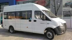 ГАЗ. ель Next (Некст) Автобус Цельнометаллический фургон (ЦМФ) (A65R32), 2 800 куб. см., 17 мест