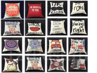 Распродажа интерьерных подушек - идеальный подарок!. Акция длится до 30 сентября
