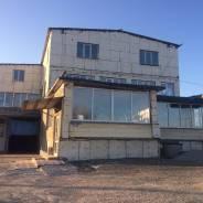 Обмен дом под бизнес на 2 квартиры во Владивостоке. От частного лица (собственник)