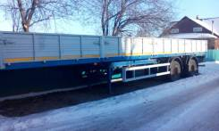 МАЗ 938660. Продам прицеп, 30 000 кг.