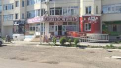Аренда магазин овощи фрукт г уссурийск