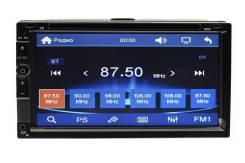 Универсальная мультимедийная станция 2 din CarPro 6926DVD