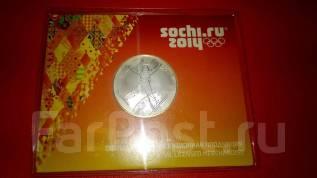 "Олимпиада Сочи 2014 ""Фристайл"" Серебро 15.55 гр."