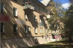 Сдается помещение в центре города Артем. 88 кв.м., Интернациональная 88, р-н центр. Дом снаружи