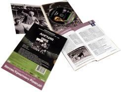 Продаю 11 DVD из цикла FIFA World CUP: чемпионаты мира по футболу