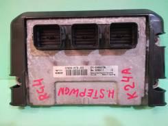 Блок управления двс. Honda Stepwgn, DBA-RG4 Двигатель K24A