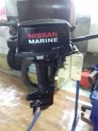 Nissan Marine. 9,80л.с., 2-тактный, бензиновый, нога S (381 мм), Год: 2014 год