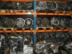 Раздаточная коробка. Toyota: Mark II Wagon Qualis, Alphard, Sprinter Carib, Ractis, Allex, Sprinter, Harrier, Vitz, Carina, Ipsum, Spade, RAV4, Carina...