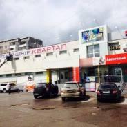 Торговые центры. 63 кв.м., улица Стрельникова 10а, р-н Краснофлотский