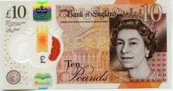 Фунт стерлингов Великобритании. Под заказ