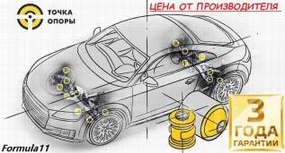 Подвеска. Toyota: Mark II Wagon Qualis, Sprinter Carib, ToyoAce, Cressida, Carina, Deliboy, Century, MR-S, Quick Delivery, Model-F, T100, Dyna, FJ Cru...