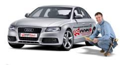 Реклама на автомобилях, это работает!