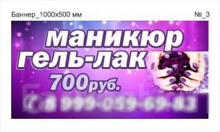 Маникюр, гель - лак, 700 рублей. Чуркин.