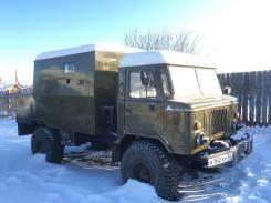 ГАЗ 66. Газ 66 кунг, 4 254 куб. см., 2 000 кг.