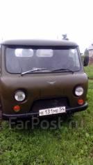 УАЗ 3303. Продается уаз 3303, 2 000 куб. см., 1 000 кг.