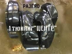 Подкрылок. Mitsubishi Pajero, V14V, V26C, V26W, V31V, V31W, V33V, V34V, V36V, V36W, V43W, V44W, V44WG, V45W, V46V, V46W, V46WG, V47WG 4D56, 4G64, 4M40...