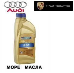 Специальная жидкость для гидроусилителей рулевого управления AUDI. Вязкость Ssf, синтетическое