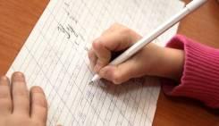 Исправляем почерк у детей - каллиграфия