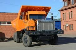 Тонар 45251. Карьерный самосвал, 15 000 куб. см., 45 000 кг. Под заказ