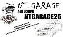 NT-Garage- Установка автозвука, шумоизоляция, виброизоляция, электрика