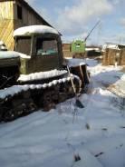 Вгтз ДТ-75. Трактор с вагончиком, 2 900 куб. см.