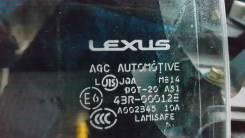 Стекло боковое. Lexus LS600h, UVF45 Lexus LS600hL, UVF45 Lexus LS460, USF40, USF45 Двигатели: 2URFSE, 1URFSE