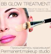 Эффект тонального крема на год. BB Glow treatment. Владивосток.