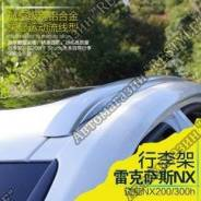 Рейлинг. Lexus NX200t Lexus NX300h Lexus NX200. Под заказ