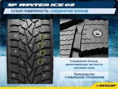 Dunlop SP Winter Ice 02. зимние, шипованные, 2017 год, новый