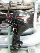 Suzuki. 25,00л.с., 4-тактный, бензиновый, нога S (381 мм), Год: 2017 год