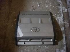 Защита двигателя пластиковая. Toyota Mark II Wagon Qualis, MCV21W, MCV21, MCV25, MCV25W Toyota Mark II Toyota Camry Gracia, MCV25W, MCV21W, MCV25, MCV...