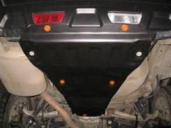 Защита бампера заднего nissan x-trail t31 11--