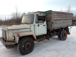 ГАЗ. -САЗ 3507, 4 750 куб. см., 4 250 кг.