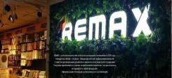 Remax, оптовый бизнес
