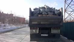 Вывоз Снега, строительного мусора, Грунта 5-20 кубов